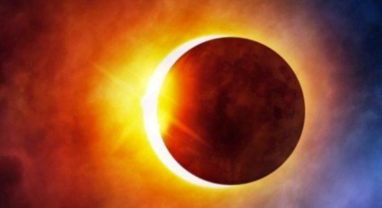 Horario especial de jornada escolar por Eclipse Solar